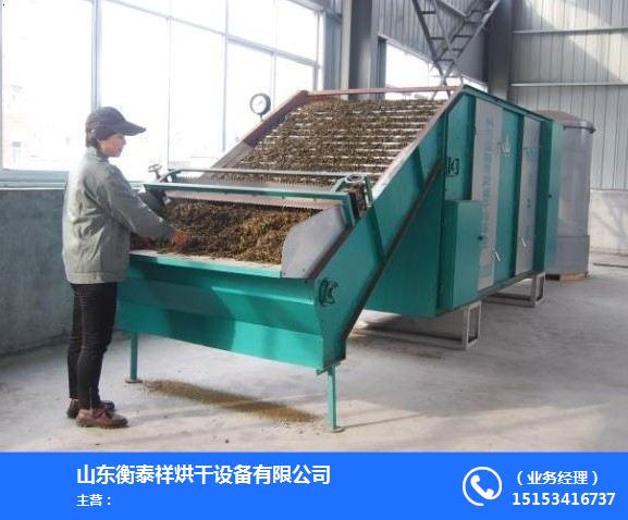 Agricultural product dryer price, agricultural product drying equipment, large agricultural product dryer