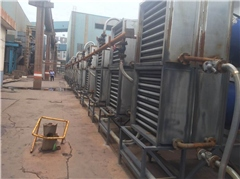 New agricultural product dryer picture