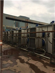 How much is the new agricultural product dryer