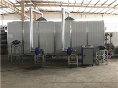 Automatic agricultural product drying equipment quote