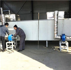 Continuous agricultural product drying equipment wholesale