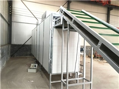 Eco-friendly agricultural product dryer distributor