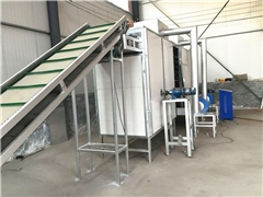 Continuous agricultural product drying equipment distributor