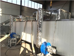Continuous agricultural product drying equipment manufacturers