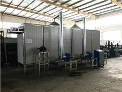 Picture of continuous agricultural product drying equipment