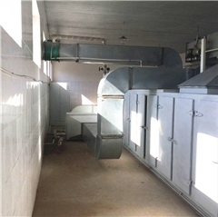 Belt agricultural product drying equipment supplier